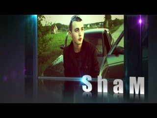 ShaM - ������� �� [ Official Trailer] [HD, �������� �� 1080�.]